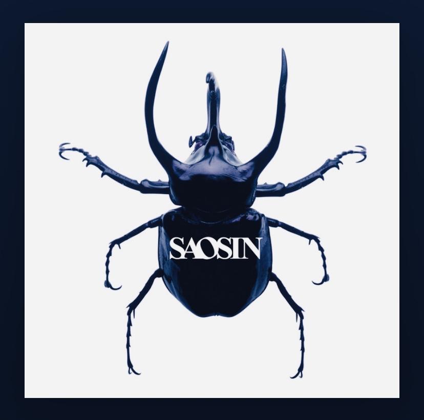 saosin-record-weekly